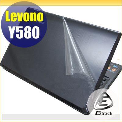 EZstick 機身保護貼 - Lenovo Y580 系列專用(含上蓋、鍵盤週圍、螢幕邊框)機身貼