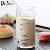 水瓶 德國plazotta 高硼硅玻璃杯透明泡茶水杯子牛奶杯早餐杯『小宅妮時尚』