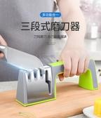 鑫寶鷺磨刀器家用磨刀石菜刀磨刀棒創意實用廚房用品小工具神器聖誕交換禮物