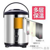 奶茶桶 不銹鋼保溫桶商用奶茶桶果汁涼茶咖啡8L10L12L冷熱雙層保溫豆漿桶 晶彩生活
