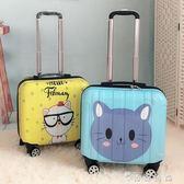 可愛18寸兒童行李箱萬向輪拉桿箱迷你旅行箱16寸登機箱航空密碼箱  WD 時尚潮流