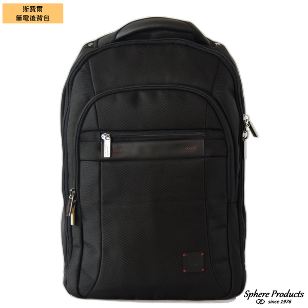 後背包 筆電收納 商務後背包 公事後背包 DC7025-BL 黑色經典款 Sphere 斯費爾專賣