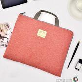 a4手提文件包女大容量學生用帆布拉鏈資料袋韓國小清新簡約手拎多層文件袋資料收 魔方數碼館