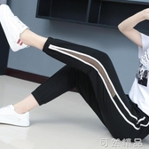 燈籠褲女夏季運動哈倫褲薄款寬鬆年夏天新款網紗休閒九分褲子 可然精品