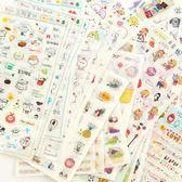 韓國貼紙可愛卡手賬周邊裝飾貼畫手帳貼紙