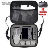 相機包 MAXCAM DJI大疆御2 MAVIC 2 包  PRO/ZOOM收納包單肩背包便攜箱盒 MKS生活主義