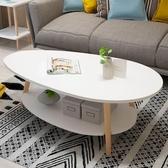 茶几茶幾北歐雙層小戶型現代客廳桌子簡約茶桌創意沙發邊幾角幾小圓桌【雙十二快速出貨八折】