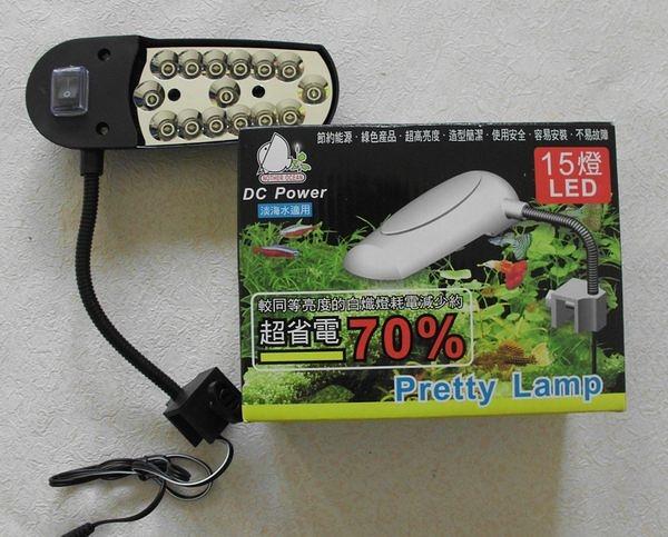 [ 台中水族 ] 魚公園 15LED 水族燈具 特價--超省電
