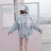 牛仔褂子女春秋季女學生上衣韓版寬鬆外套百搭新款bf薄 居享優品