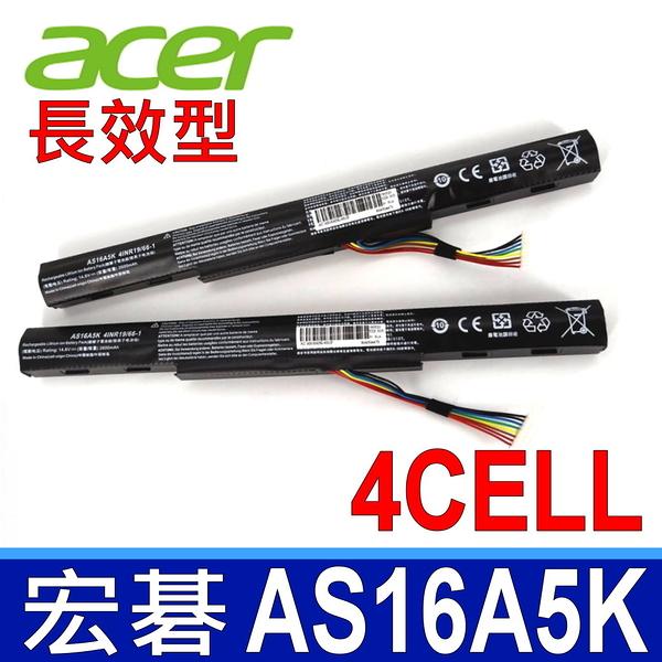 宏碁 ACRE AS16A5K 原廠規格 電池 Aspire E15 E5-475 E5-475G E5-476 E5-575 E5-575G E5-575T E5-575TG E5-553G E5-576G