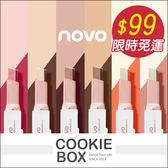 【99免運】NOVO 絲絨 漸變 雙色 眼影棒 3.8g 眼部 彩妝 自然 暈染 不飛粉 *餅乾盒子*