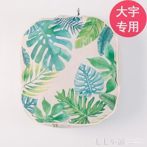 韓國DAEWOO/大宇壁掛式全自動迷你mini滾筒洗衣機罩防水防曬定制