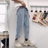 【免運】港風新款水洗闊腿牛仔褲男士韓版簡約純色寬鬆直筒九分褲子潮