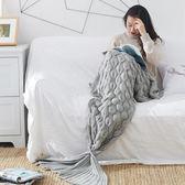 ins魚鱗美人魚尾毛毯 魚尾巴空調毯沙發蓋毯針織休閒毯午睡毯