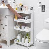 洗衣機置物架浴室置物架洗衣機夾縫收納櫃洗手間廁所塑料儲物架馬桶落地 衣間迷你屋LX
