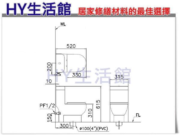 凱撒衛浴 C1352 (30CM) 兒童馬桶 純白抗污馬桶 (乾式施工) [區域限制]