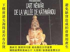 二手書博民逛書店nepal罕見加德滿都Y66346 Gilles beguin 出版1989