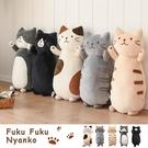 【限時下殺89折】日本貓咪柔軟抱枕日式卡通毛絨可愛臥室沙發靠墊送女生節日交換禮物