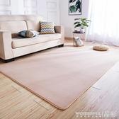 地毯地毯臥室滿鋪可愛房間床邊毯長毛客廳茶幾飄窗榻榻米短絨地墊定制LX 免運