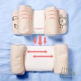 嬰兒枕頭0-1-3-6歲透氣純棉蕎麥枕新生兒寶寶枕糾正防偏頭定型枕 自由角落