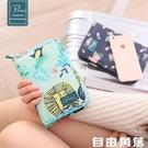 證件包 出國證件包多功能便攜收納包旅行護照包保護套證件袋護照夾機票夾 自由角落