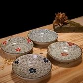 陶瓷餐盤(任三個)-日式釉下彩圓盤創意西餐盤4款73h7【時尚巴黎】