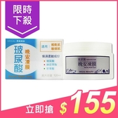 SIEGAL 思高 玻尿酸晚安凍膜(120ml)【小三美日】$159