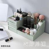 抽屜式化妝品收納盒桌面桌上宿舍簡約床頭置物架 FR2825【衣好月圓】