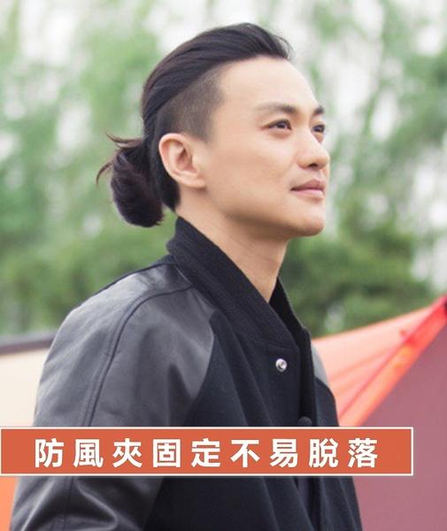假髮 男 真人髮片- 大背頭造型 短髮 頭頂 補髮增髮片【黑二髮品】OTMO