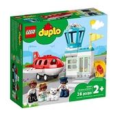 10961【LEGO 樂高積木】Duplo 得寶幼兒系列 - 飛行冒險