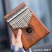 卡林巴琴拇指琴17音手指鋼琴初學者kalimba琴不用學就會的樂器 莫妮卡小屋