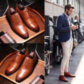 除舊佈新 英倫男士商務正裝皮鞋男尖頭棕色真皮牛津鞋男固特異韓版潮流男鞋
