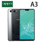OPPO A3 6.2吋19:9 全螢幕 4G/128G-黑/銀~[24期0利率]