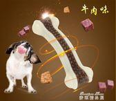 宜特狗狗玩具耐咬寵物磨牙棒狗骨頭泰迪金毛幼犬大型犬狗咬膠用品   麥琪精品屋