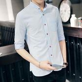 森雅誠品 夏季白七分袖襯衫男士短袖修身正韓潮流條紋中袖襯衫男裝诚品