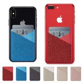 SONY Xperia10 Plus XA2 Ultra XZ3 XA2+ L3 XZ2 Premium XZ1 細砂紋口袋 透明軟殼 手機殼 訂製