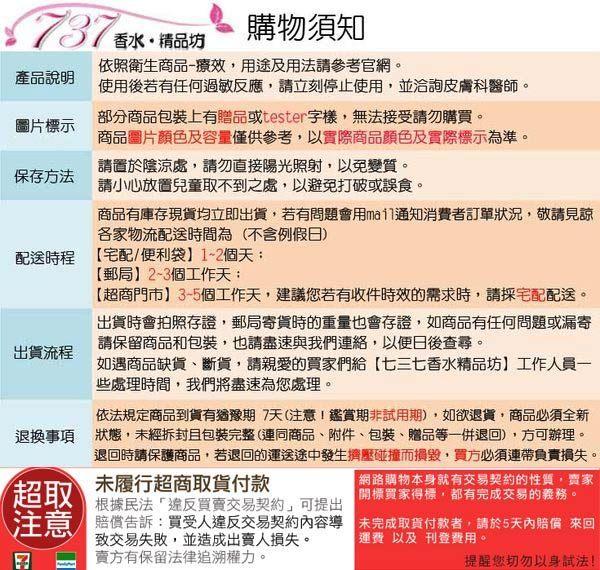 Cartier Declaration 卡地亞 宣言 男性淡香水 100ml 送針管乙支【七三七香水精品坊】