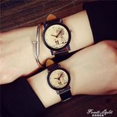 情侶手錶浪漫時尚休閒黑白皮帶石英錶 果果輕時尚igo