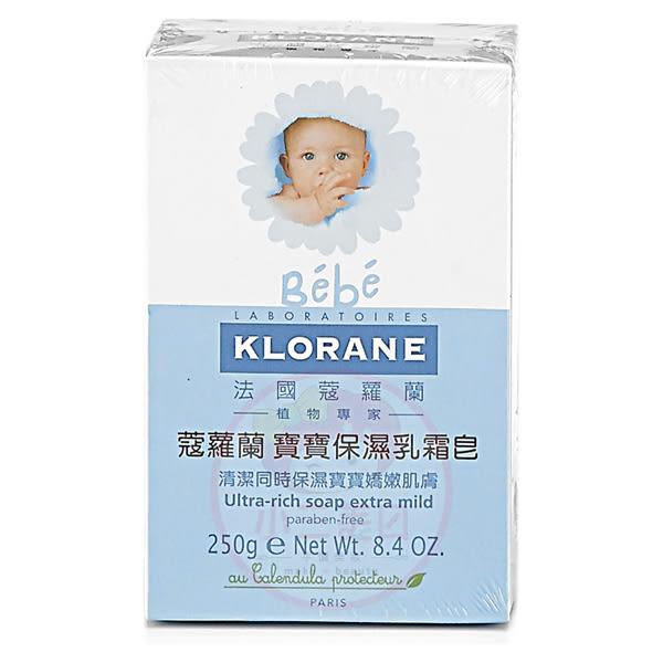 法國蔻蘿蘭 KLORANE 寶寶保濕乳霜皂250g【小三美日】