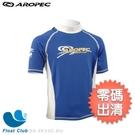 【零碼出清】AROPEC 萊克衣(兒童) 抗UV 防曬衣 水母衣 Sugar 台灣品牌(恕不退貨)