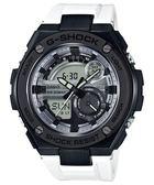 【人文行旅】G-SHOCK | GST-210B-7ADR CASIO 卡西歐 手錶