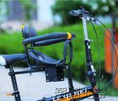 帶小孩山地車兒童前座椅男女式腳踏車前座電動腳踏車兒童前置座椅【潮咖地帶】