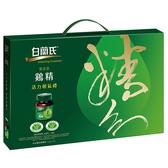 白蘭氏雙認證雞精禮盒70g x12入【愛買】