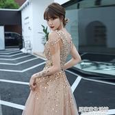 高端宴會晚禮服2020新款氣質肩流蘇小眾輕奢主持人洋裝女 中秋節全館免運