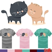 現貨速達 潮t 情侶裝 純棉短T MIT台灣製 【Y0074】貓-幸福的一對 可單買 班服 團體服