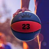 籃球 室外比賽水泥地成人7號女子軟皮