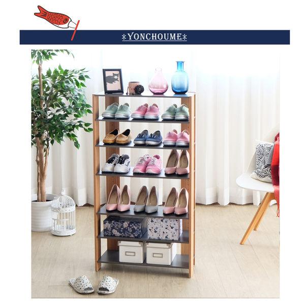 收納 鞋櫃 鞋架 置物架【3126】四丁目加寬六層美背開放式收納架 多功能 MIT 台灣製 質感灰