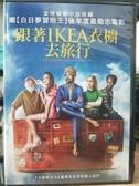 挖寶二手片-P02-285-正版DVD-電影【跟著IKEA衣櫥去旅行】丹奴什 艾琳茉莉亞蒂 貝芮妮絲貝喬(直購價