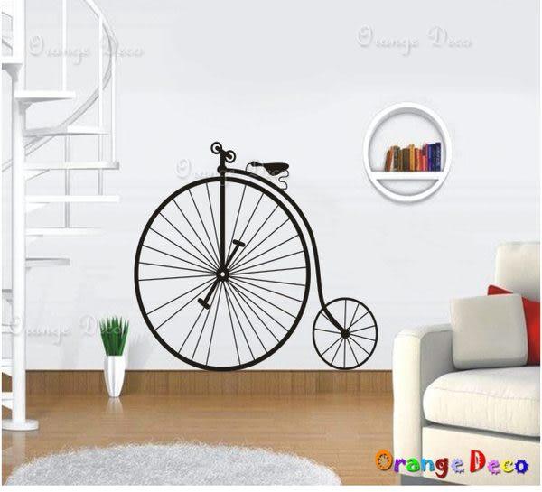 壁貼【橘果設計】腳踏車 DIY組合壁貼/牆貼/壁紙/客廳臥室浴室幼稚園室內設計裝潢
