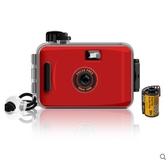 膠片相機復古膠片相機135多次性ins膠卷傻瓜照相機防水送同學閨蜜朋友生日禮品可愛拍立得